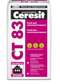 Клей для пенопласта Церезит СТ 83 (Ceresit CT 83) 25 кг (приклеивание)