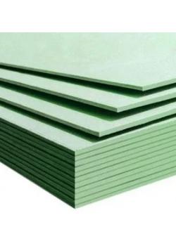 Гипсокартон потолочный влагостойкий Siniat PLATO Aquastop 9,5x1200x2500 мм