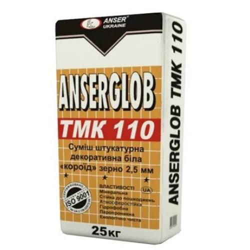 Декоративная штукатурка «Короед» Ансерглоб ТМК 110 (Anserglob TMK 110) (зерно 2,5 мм) белая (25 кг)