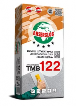 Штукатурка декоративная «Камешковая» Anserglob TMB-122 (Ансерглоб) зерно 1,5 мм серая (25 кг)